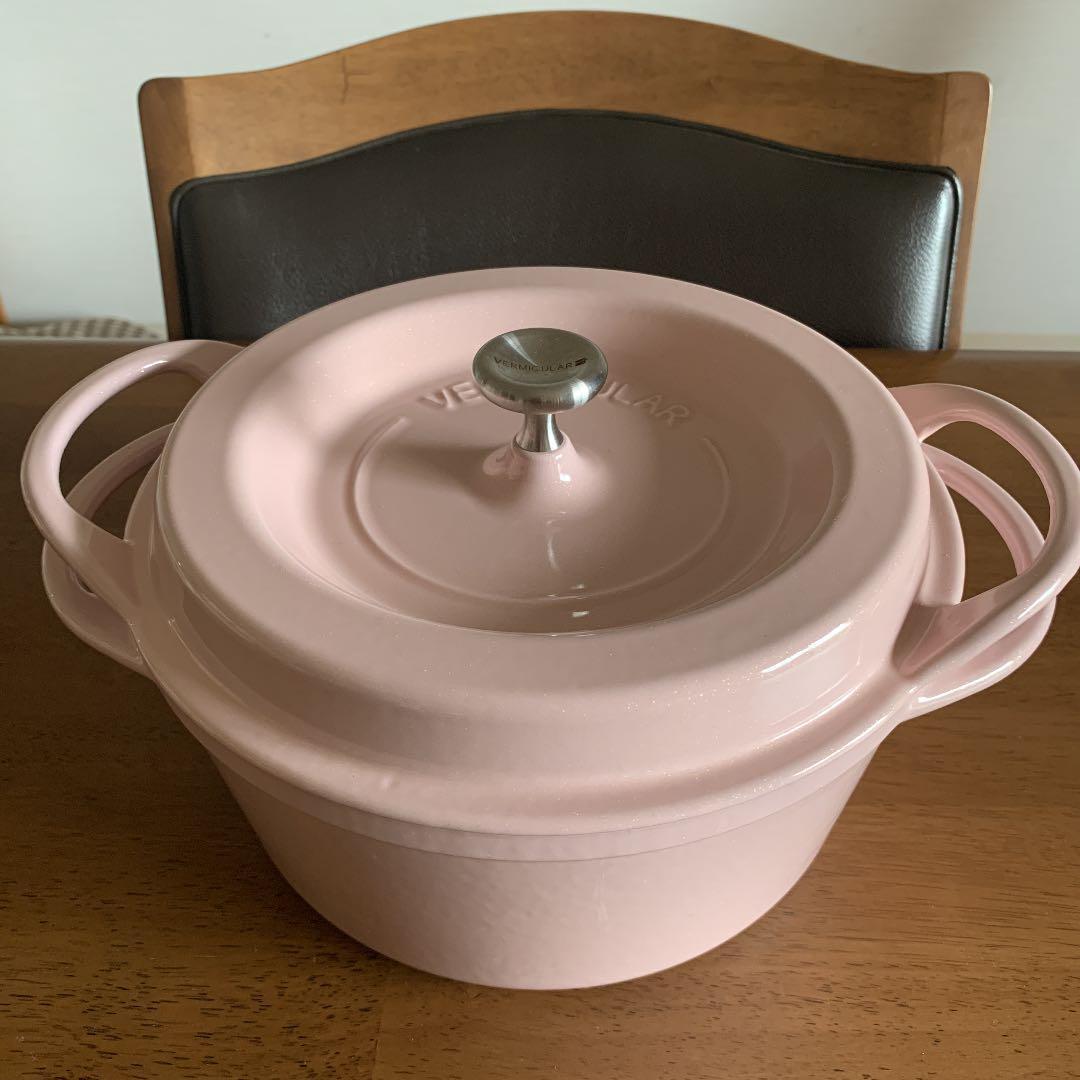 バーミキュラ 鍋