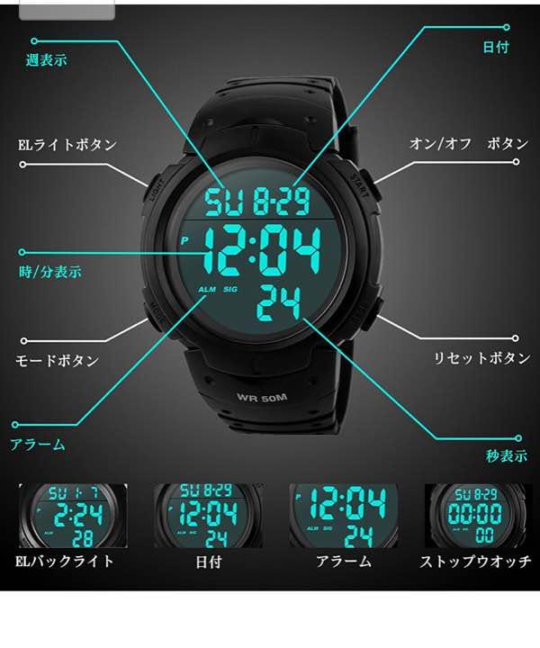1e06715439 メルカリ - メンズ デジタル腕時計 防水腕時計 50メートル防水 ブラック ...