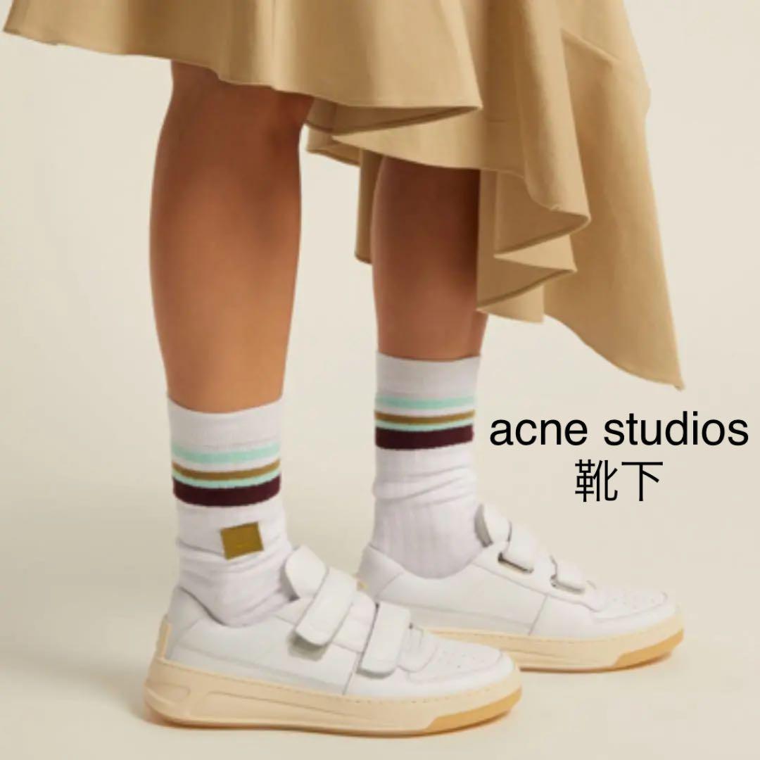 4cbd8f4e84db13 メルカリ - 【新品未使用】acne studios アクネ 靴下 ソックス フェイス ...