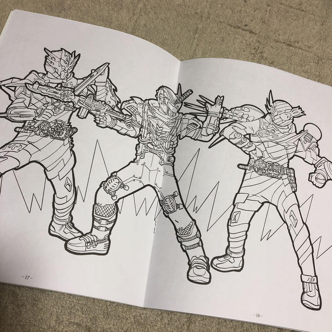 メルカリ 仮面ライダービルド ぬりえ キャラクターグッズ 390