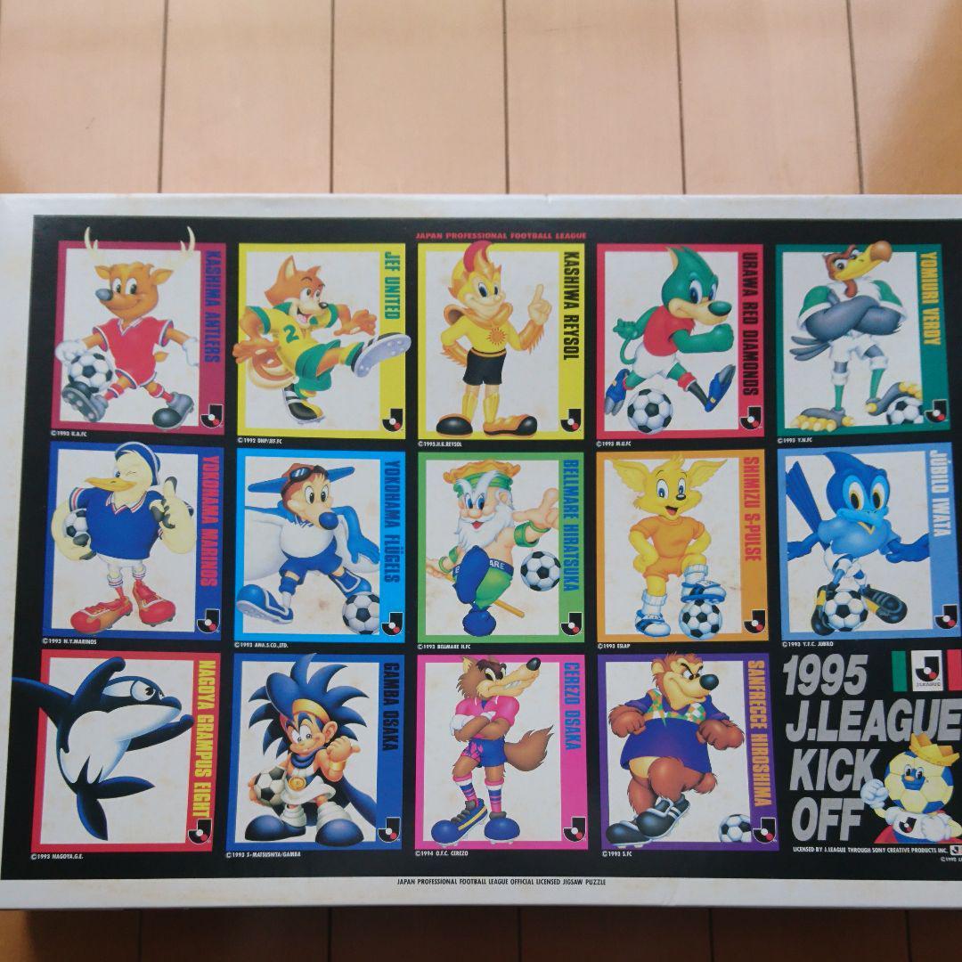 メルカリ - Jリーグ パズル 1995...