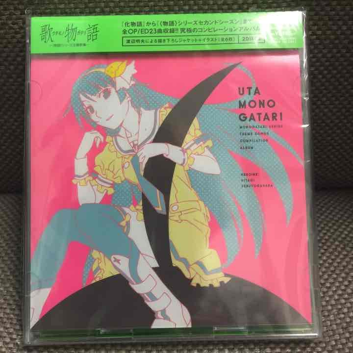 メルカリ - 化物語 歌物語(物語)シリーズ主題歌集 【CD】 (¥4,500 ...