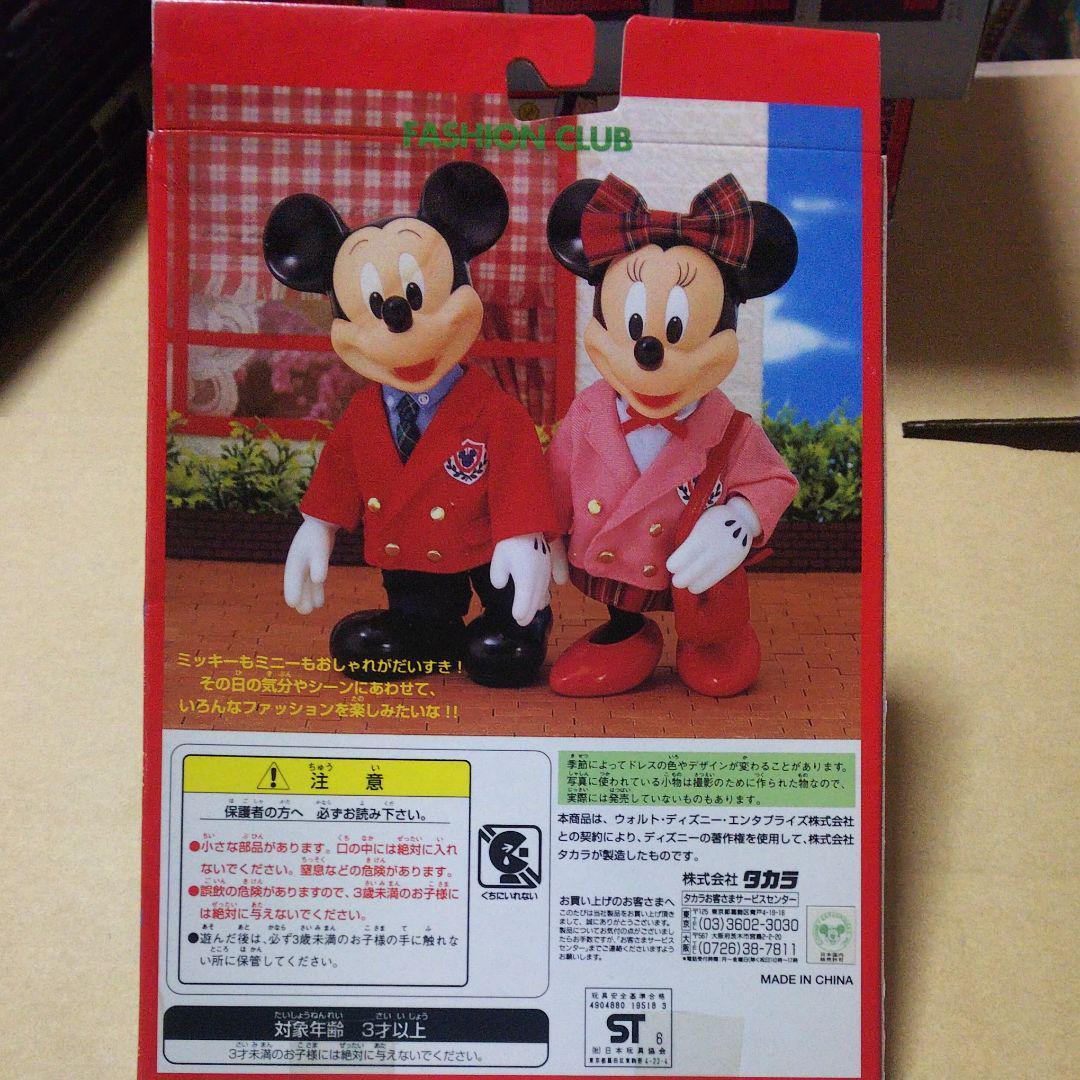 ミッキー マウス 年齢