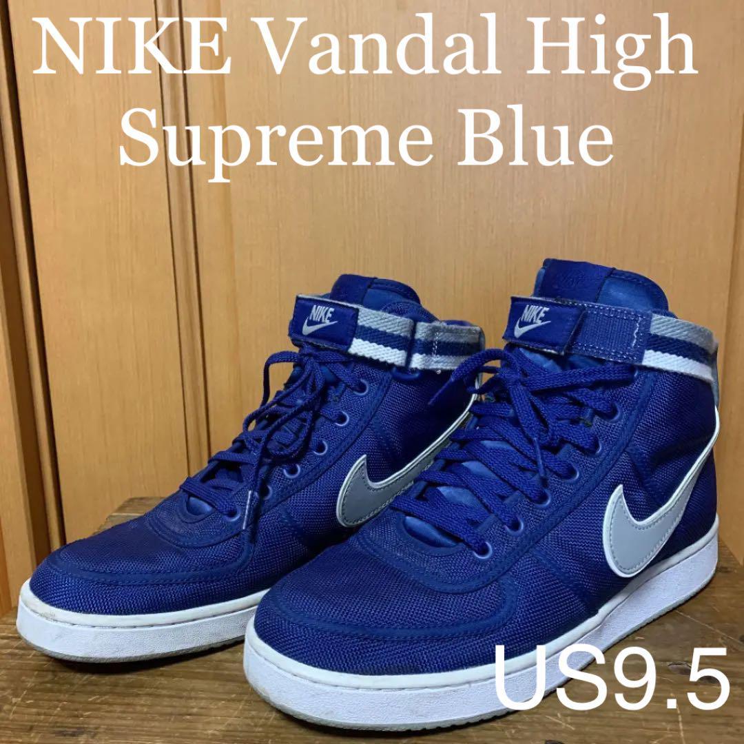 メルカリ - ナイキ NIKE Vandal High Supreme
