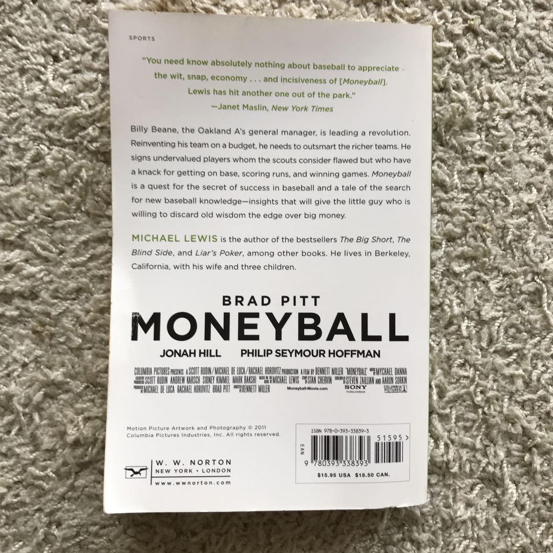 メルカリ - MoneyBall 【洋書】 (¥600) 中古や未使用のフリマ