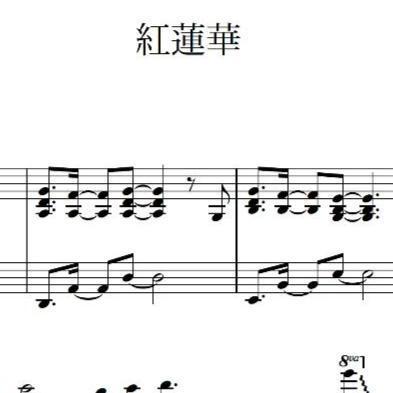 きめ つの や い ば ピアノ 楽譜