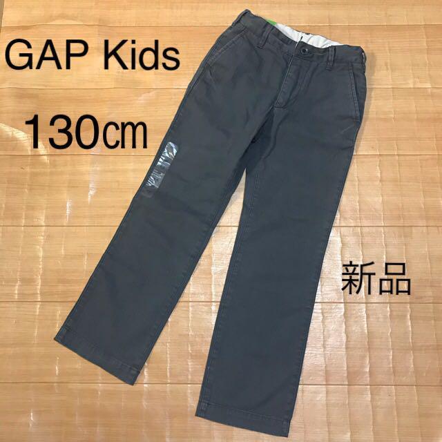 9a2c3b7500333 メルカリ - 新品 GAP Kids しっかりズボン 130  パンツ  (¥1