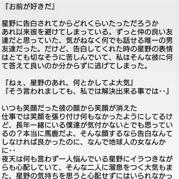 忍 たま 乱 太郎 夢 小説