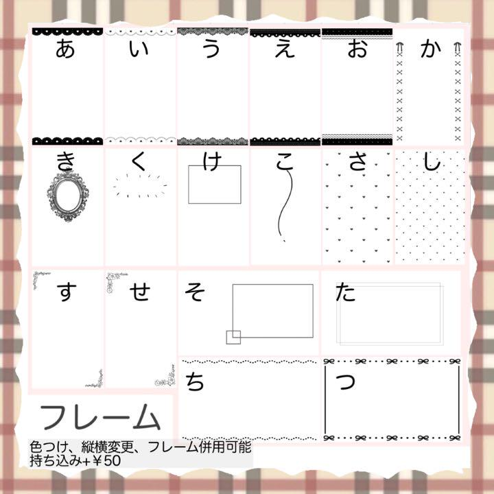 シート 作り方 ブレ アプリ キン