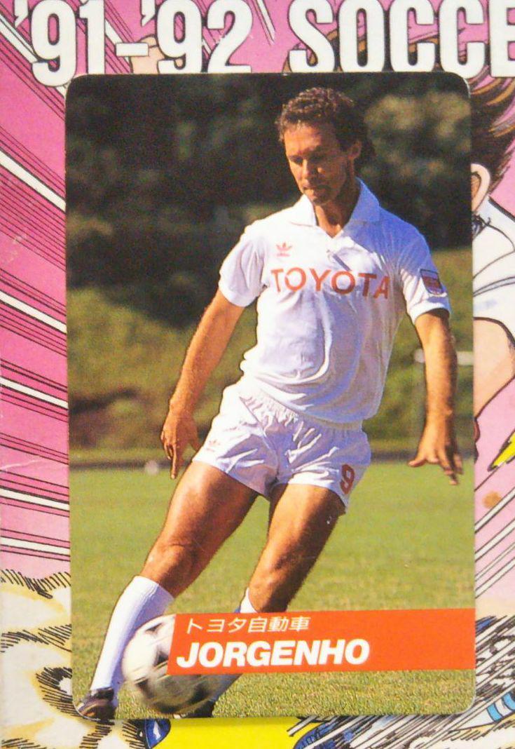 メルカリ - (激レア )日本サッカーリーグ1991~1992 トヨタ自動車 ...
