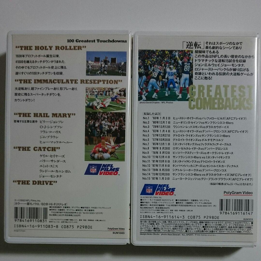 メルカリ - NFLのVHSビデオ 4本セット(ポリグラム) 【アメリカン ...