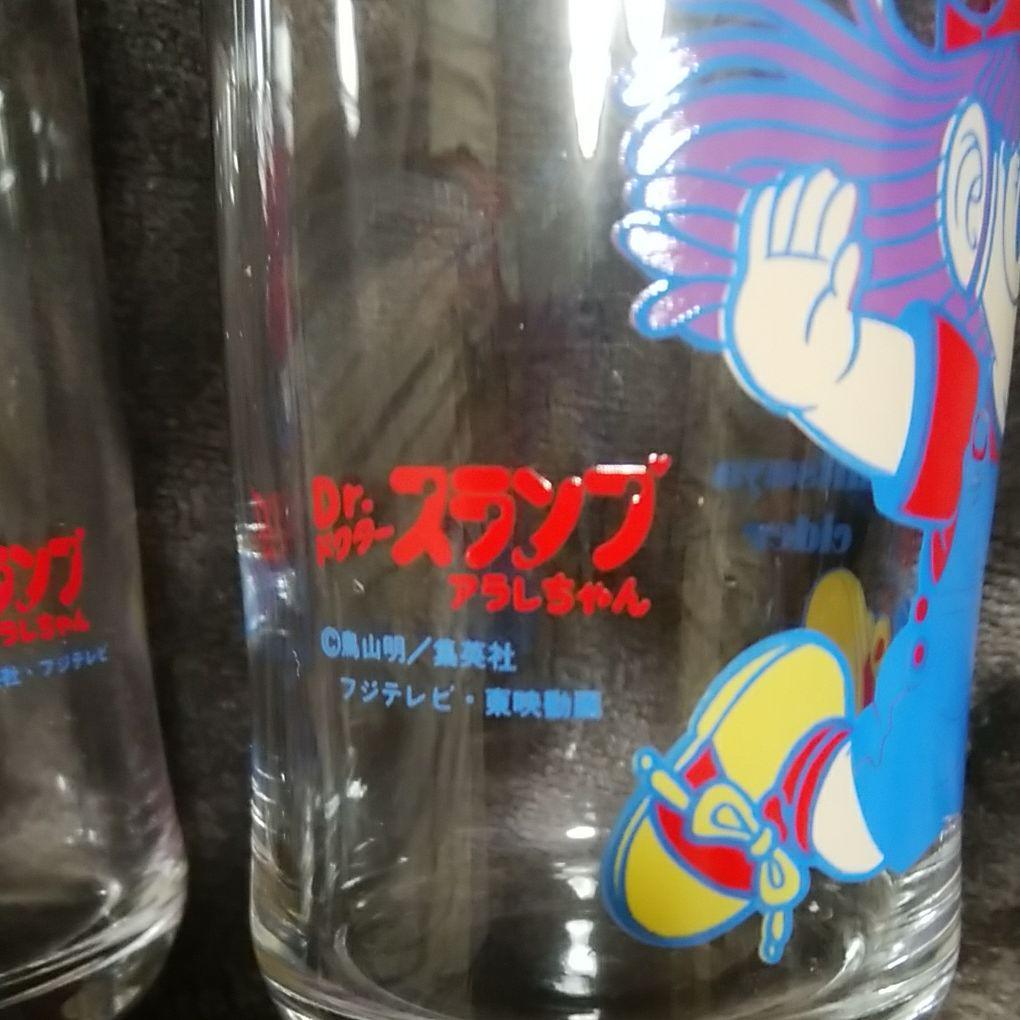 メルカリ Dr スランプ アラレちゃん ガラスコップ 2つ