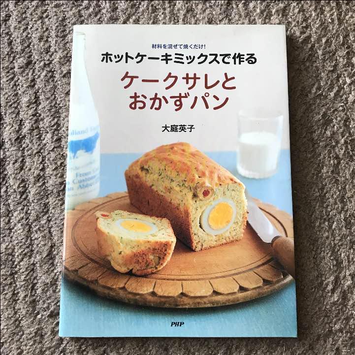 ミックス ケーキ メルカリ ホット
