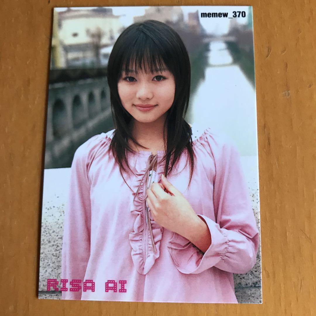 メルカリ - 阿井莉沙 2005年 memew 370 限定トレカ 【アイドル】 (¥333 ...
