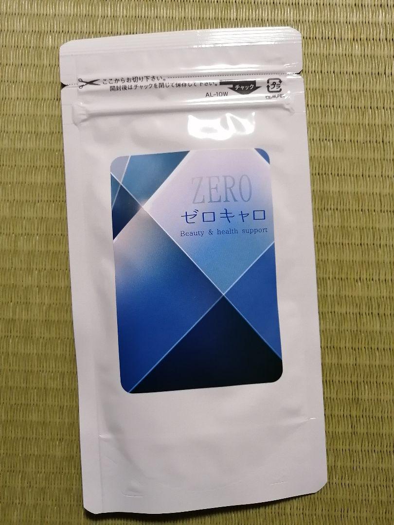 メルカリ - ゼロキャロ 【ダイエット食品】 (¥2,490) 中古や未使用のフリマ