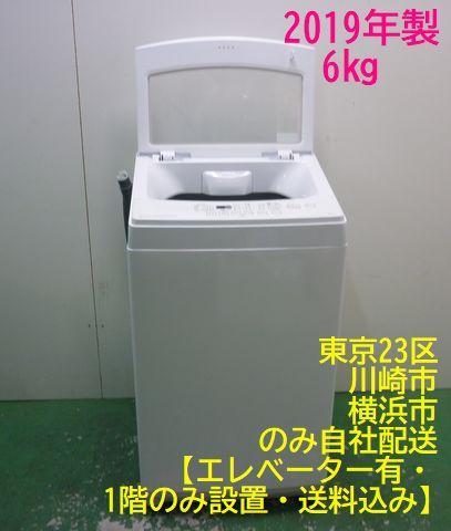 ニトリ 洗濯 機