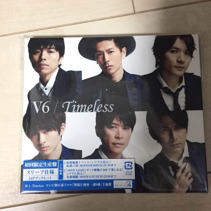 V6 - Timeless / V6 CDの通販 by さくらs shop 見直し考え中。 ブイ