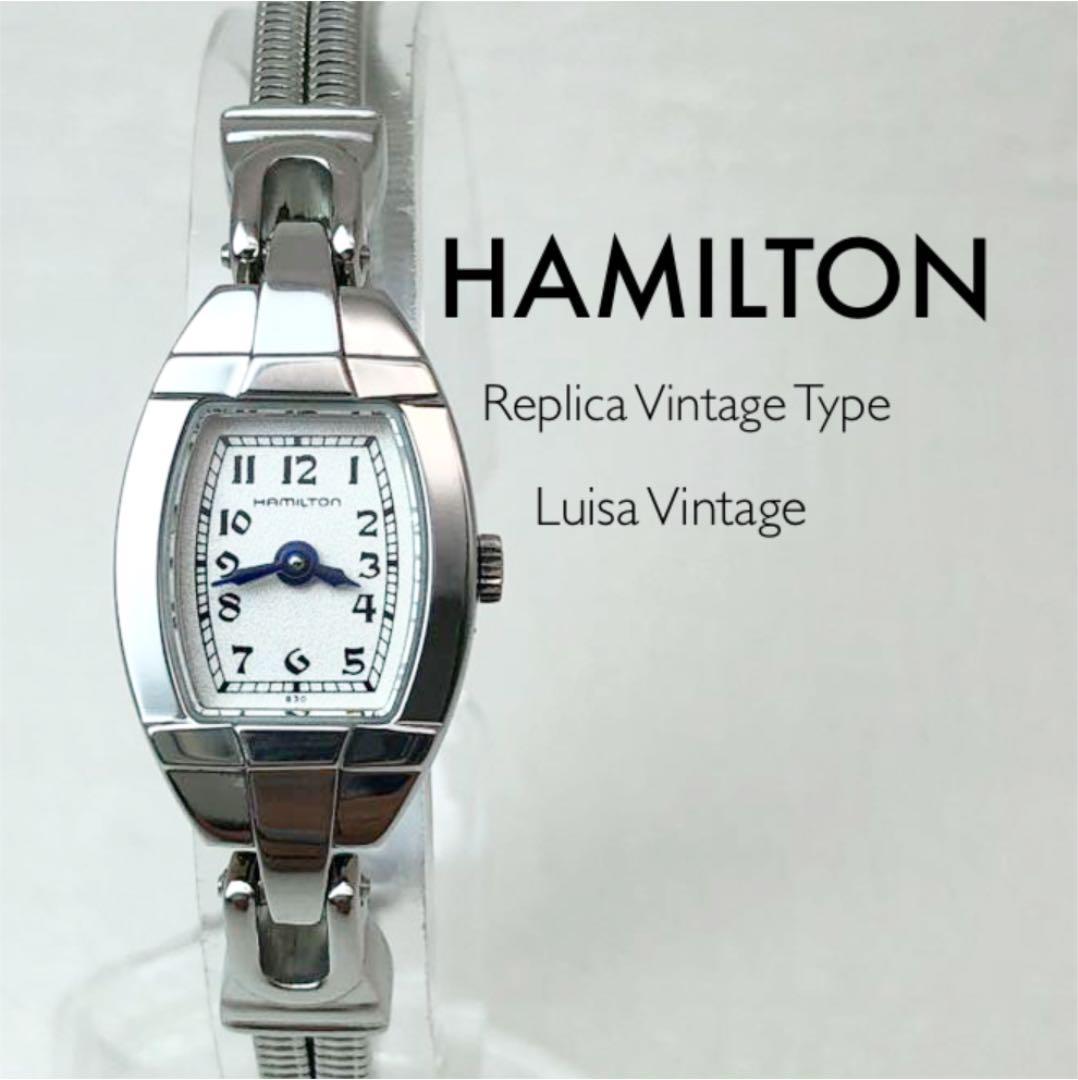online retailer 84798 fbd88 極美品✨ ハミルトン レプリカ 保証書付 ✨ヴィンテージ レディース 腕時計(¥26,800) - メルカリ スマホでかんたん フリマアプリ