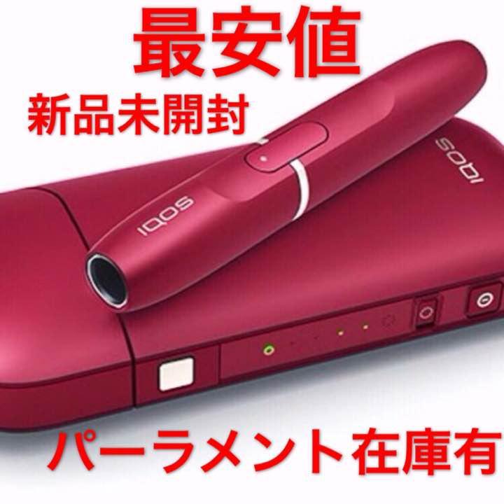 IQOS本体 レッド スターターキット ヨーロッパ限定 アイコス赤 パーラメント(¥31,800) , メルカリ スマホでかんたん フリマアプリ