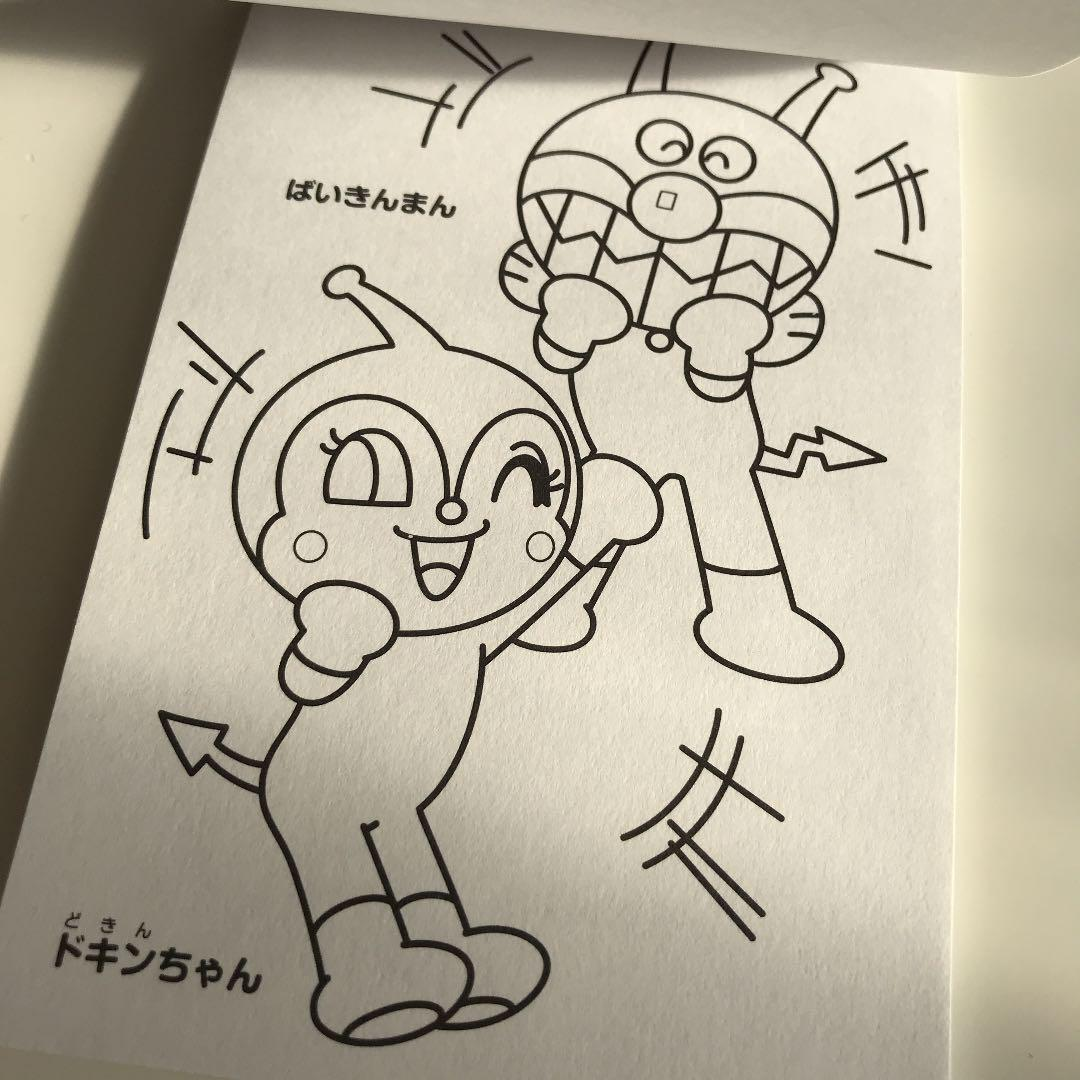 メルカリ アンパンマン ぬりえ 新品未使用 キャラクター 文具 ベビー
