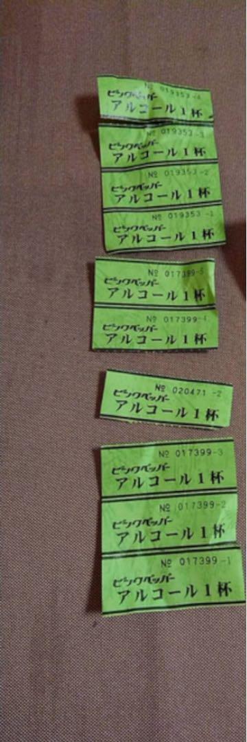 アポロビル ピンク ペッパー 【2021最新】大阪桜川のアポロビルに潜入調査!料金・楽しみ方
