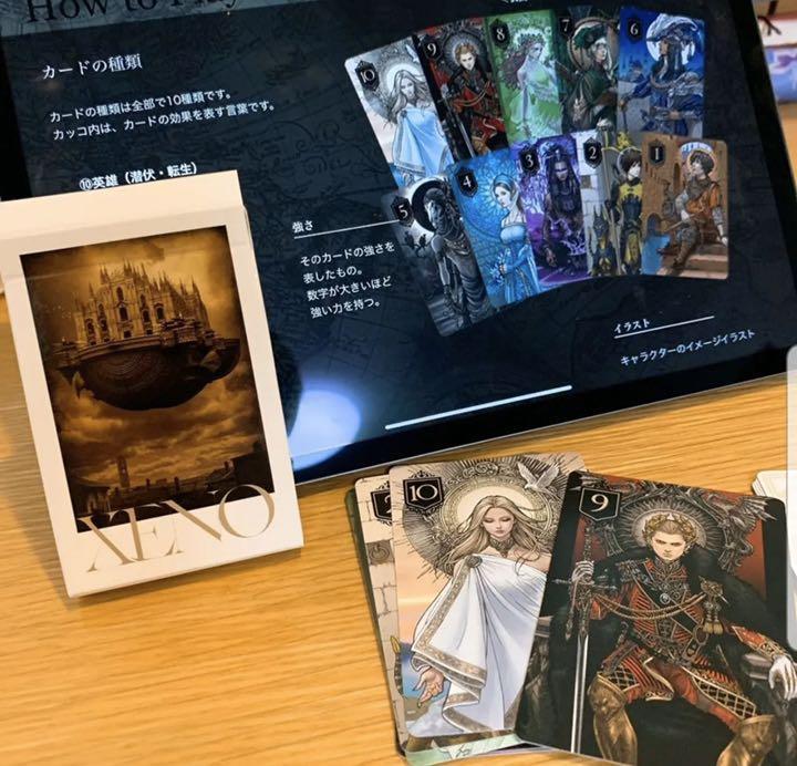 ゲーム 中田 敦彦 カード