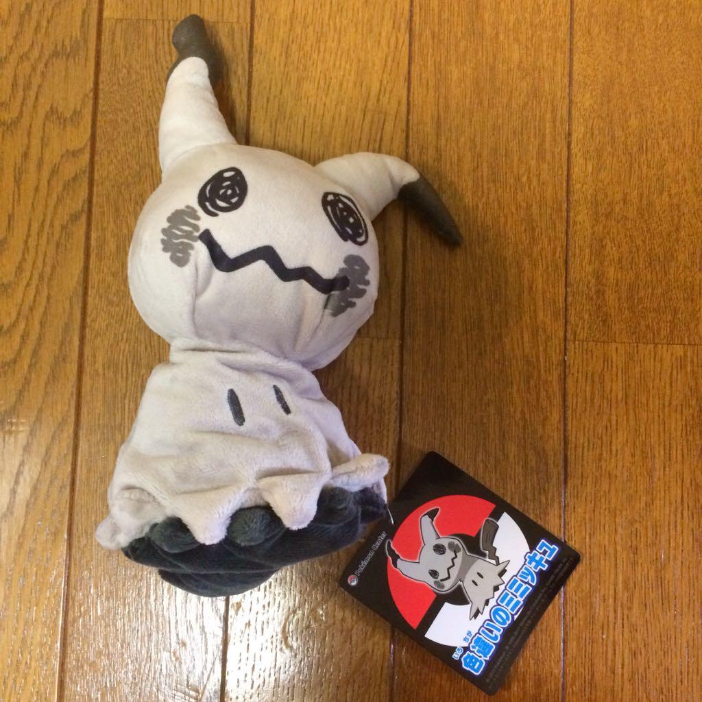 ポケモン ミミッキュ 色違い ぬいぐるみ ポケモンセンター(¥1,777) , メルカリ スマホでかんたん フリマアプリ