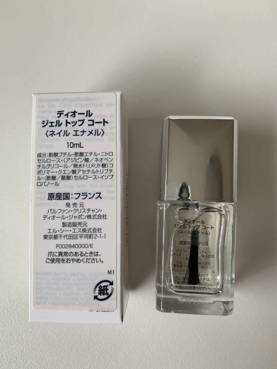 new products c4d70 e90b6 ディオール ジェル トップ コート(¥ 1,800) - メルカリ スマホでかんたん フリマアプリ