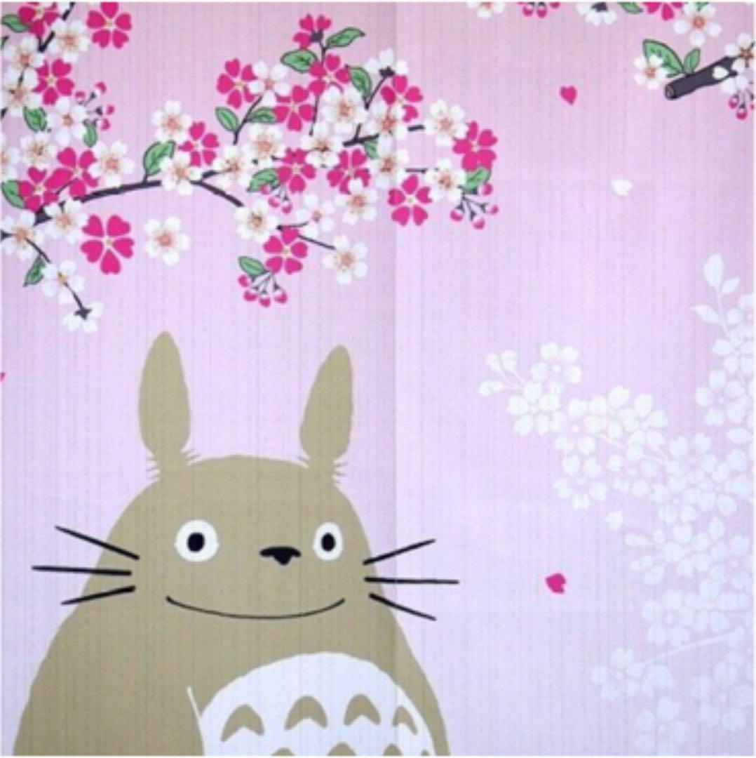 メルカリ 新品 ジブリ となりのトトロのれん桜 z 2 995 中古や未