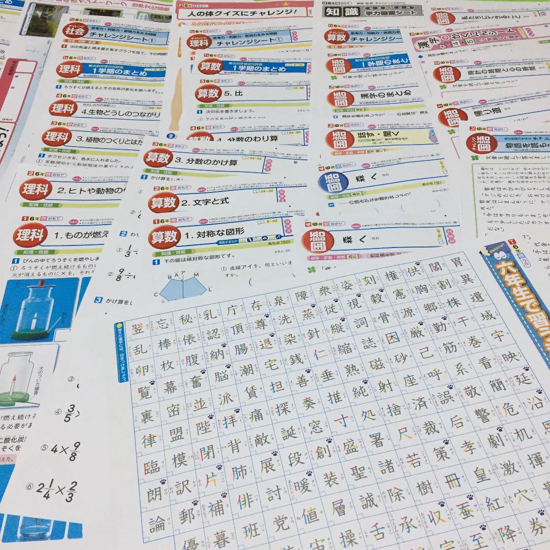 はだける 漢字