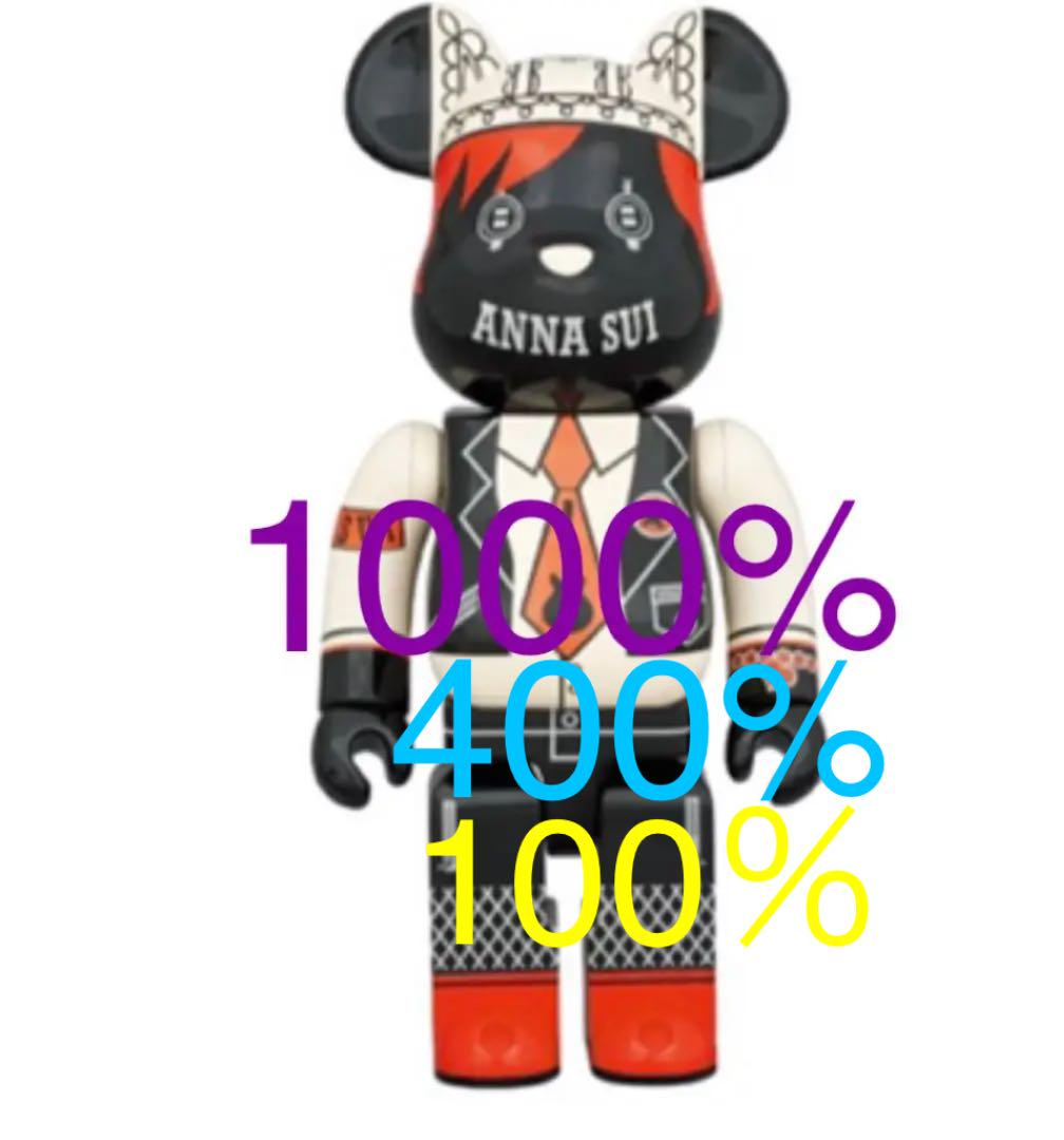 BE@RBRICK ANNA SUI RED & BEIGE