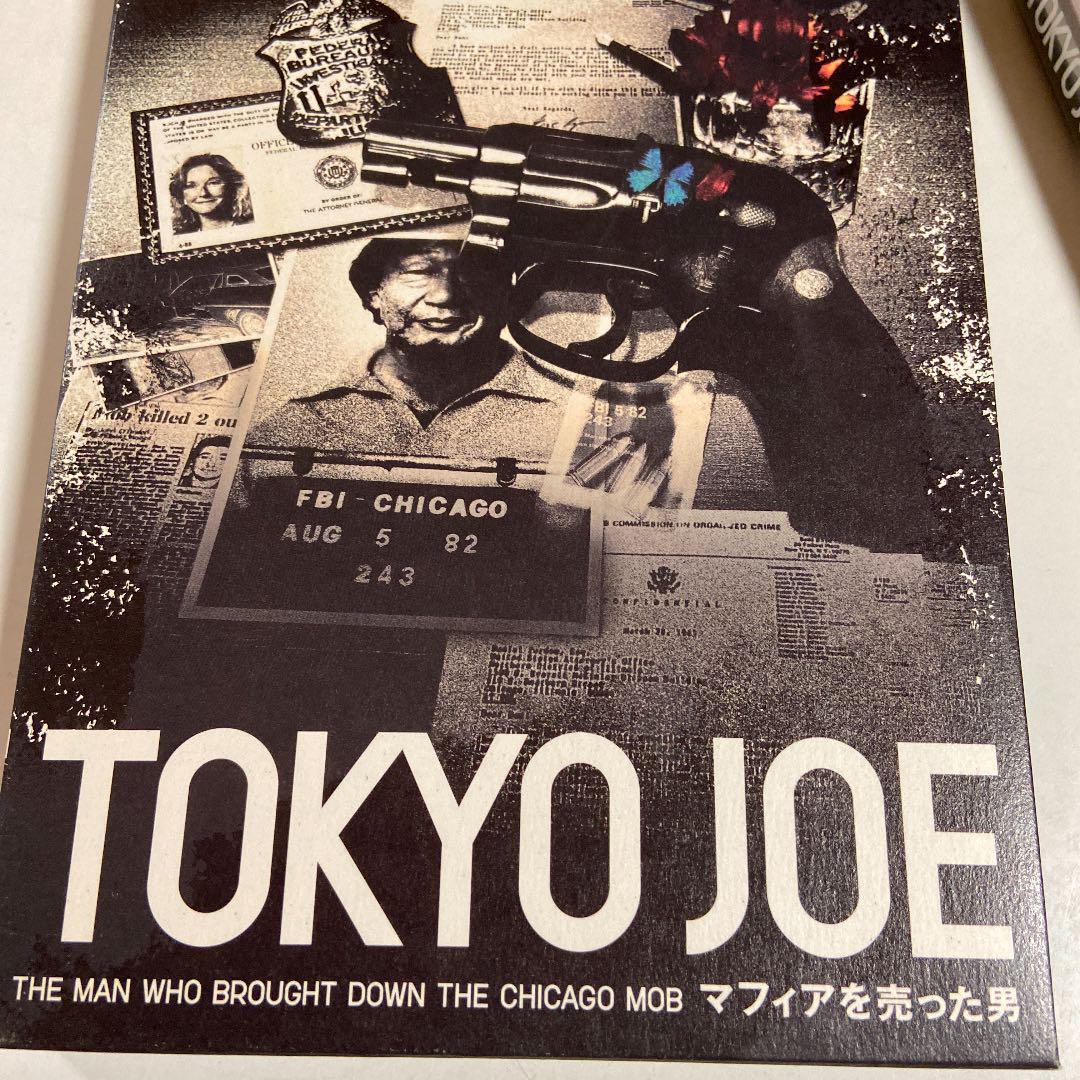 メルカリ - TOKYO JOE マフィアを売った男('08東北新社/フジテレ ...