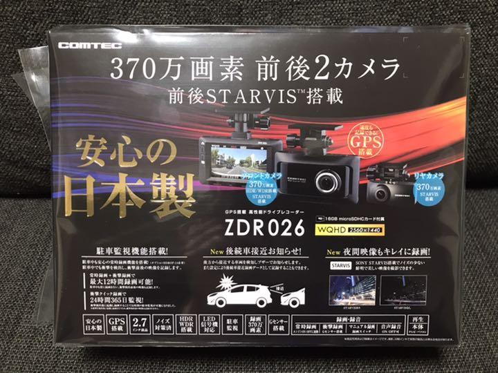 コムテック zdr026