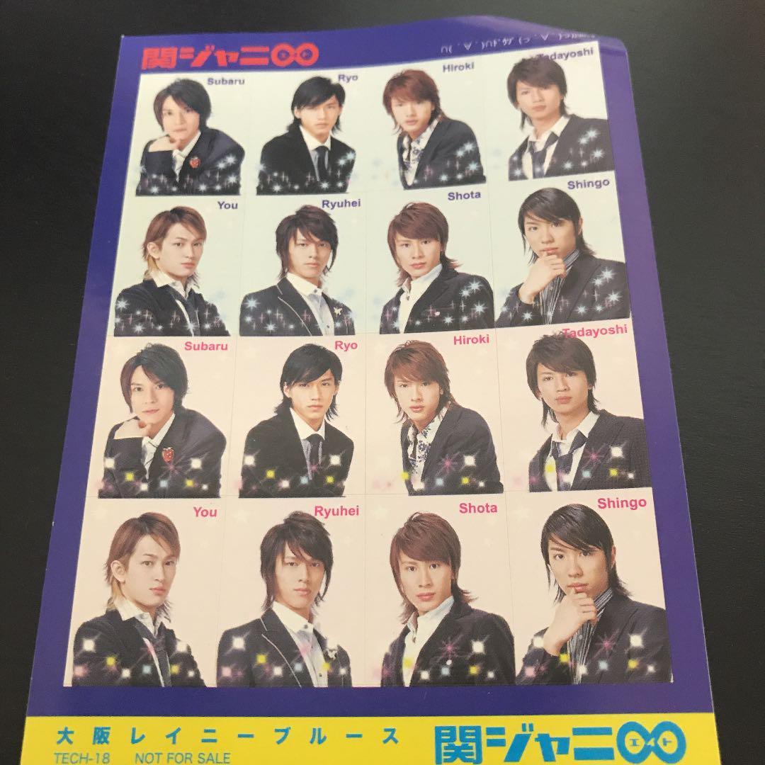 大阪 レイニー ブルース 大阪レイニーブルース - Wikipedia