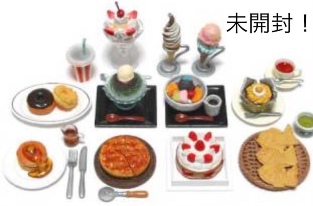Items Rare Rement Town Dessert negozio tutti 10 Types  completare  Sconto del 40%