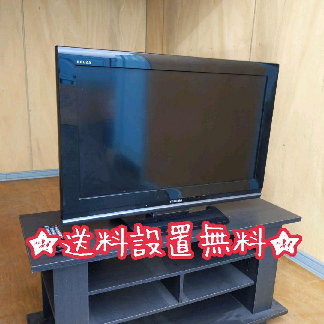 インチ テレビ 32