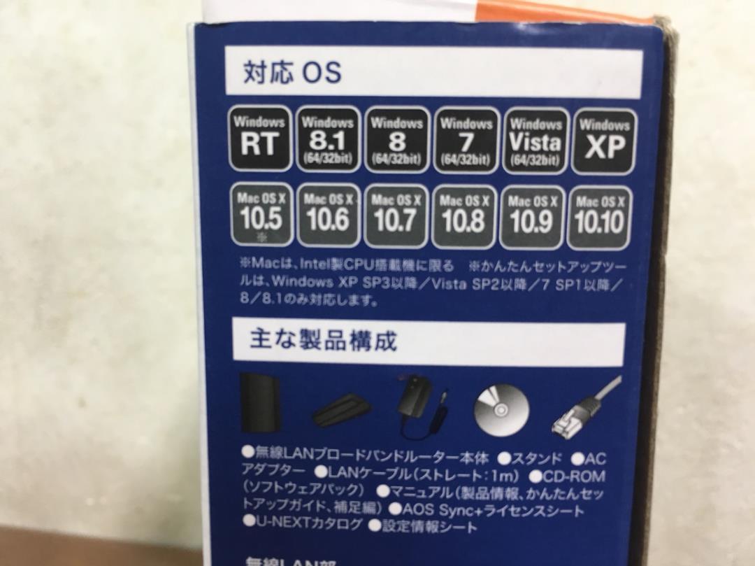 d62c4c730c メルカリ - ELECOM 無線LANルーター 【中古】 【PC周辺機器】 (¥1,600 ...