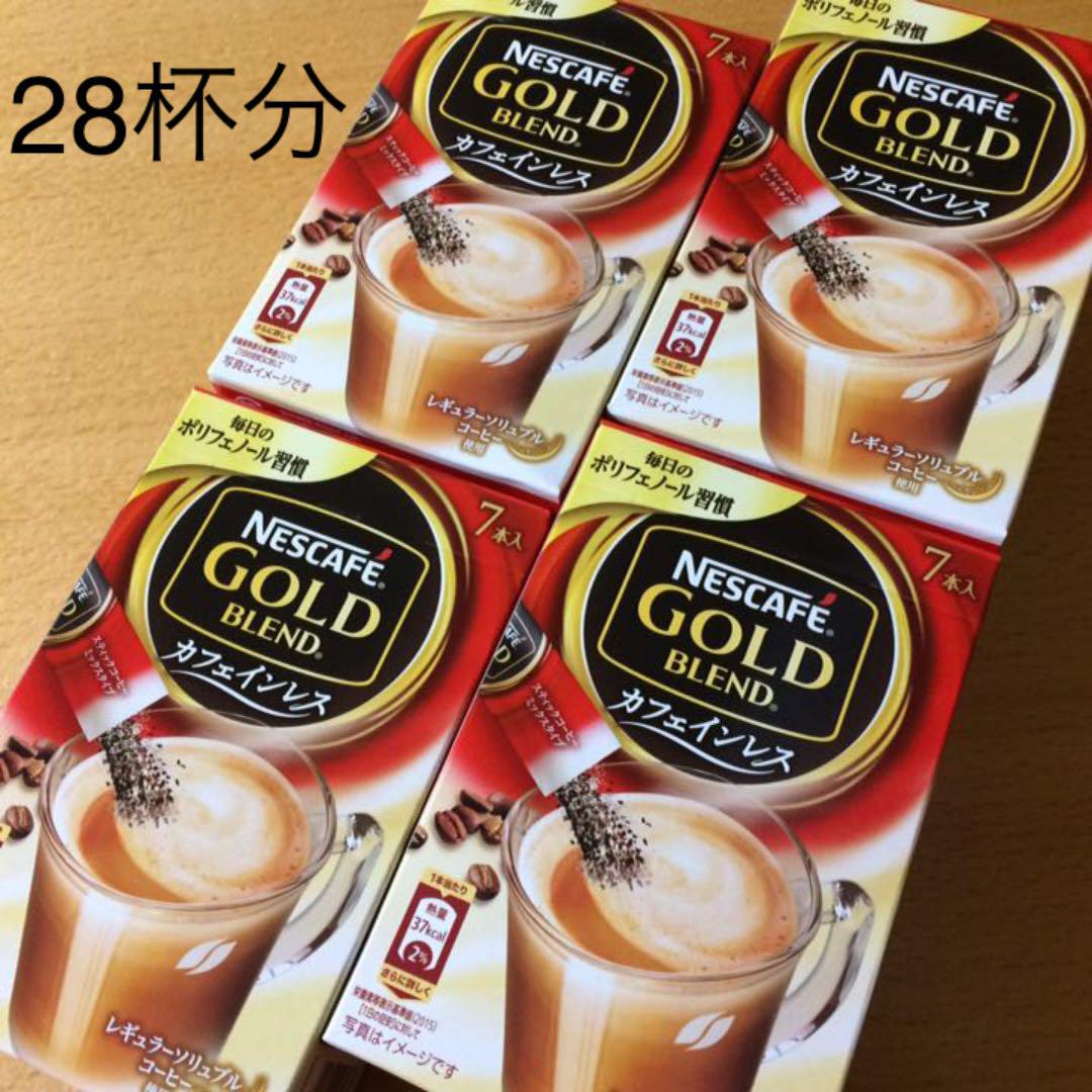 ネスカフェ ゴールド ブレンド カフェ イン レス