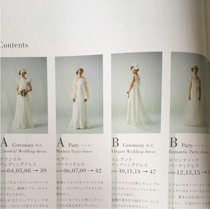 実物大型紙付!2Wayウェディングドレス作り方(¥990) , メルカリ スマホでかんたん フリマアプリ
