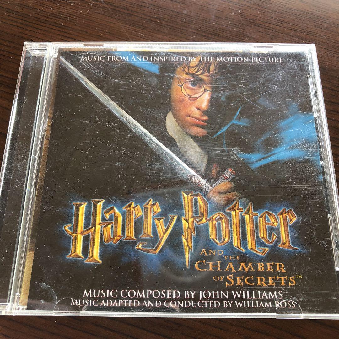 サウンド トラック ポッター ハリー