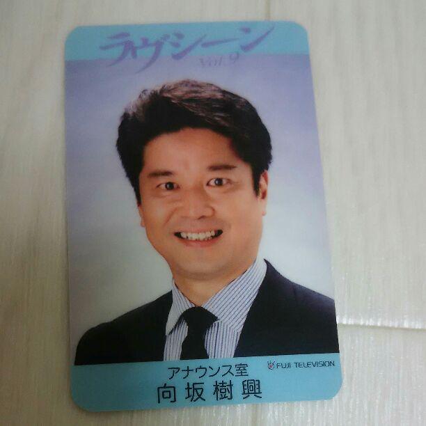 メルカリ - アナウンサーカード 4点セット 【タレントグッズ】 (¥1,000 ...