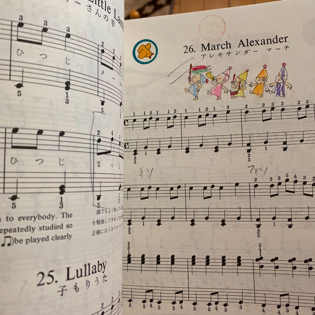 ピアノ 子供 楽譜