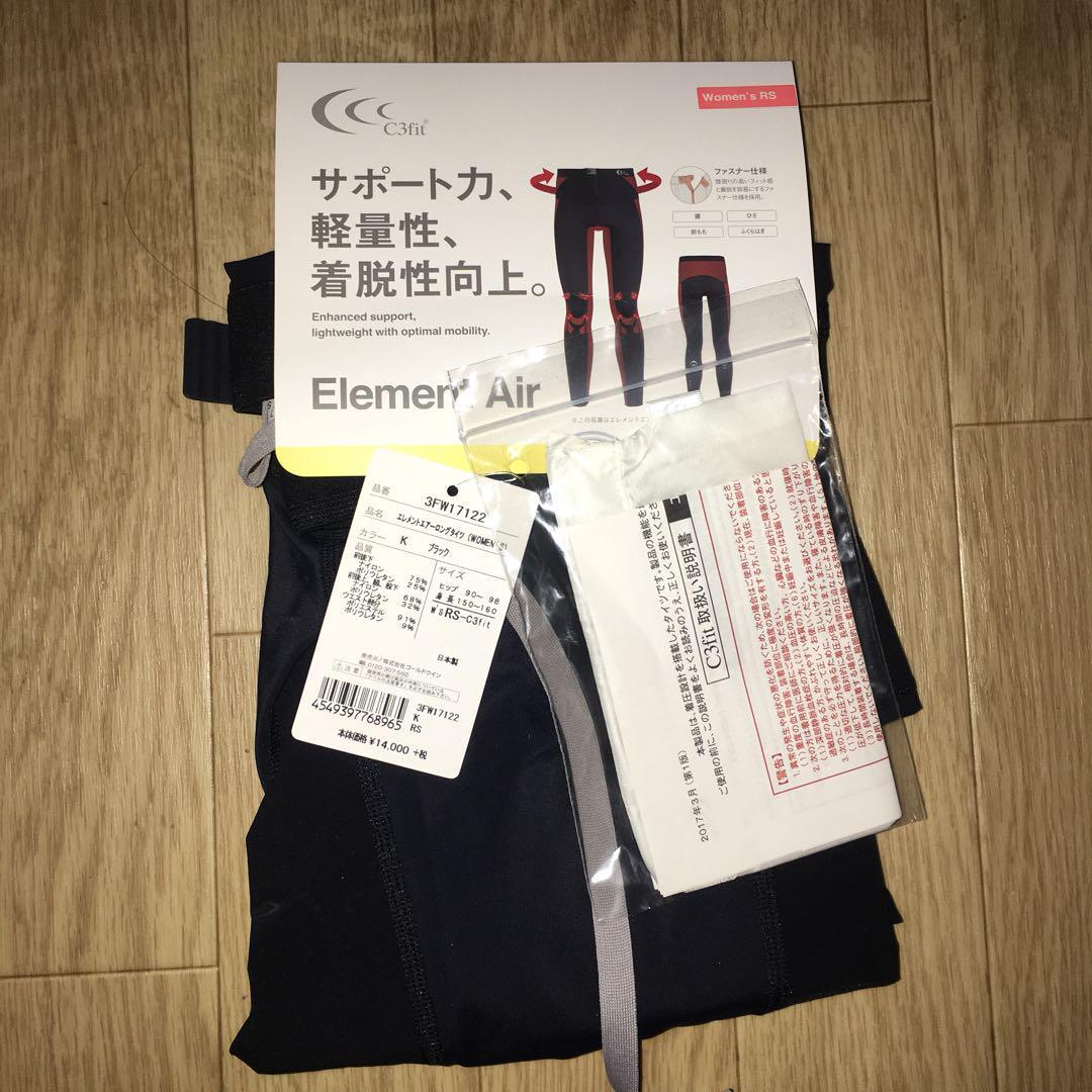 b33ace53f14956 メルカリ - 【新品】C3fit エレメントエアーロングタイツ WOMEN ...