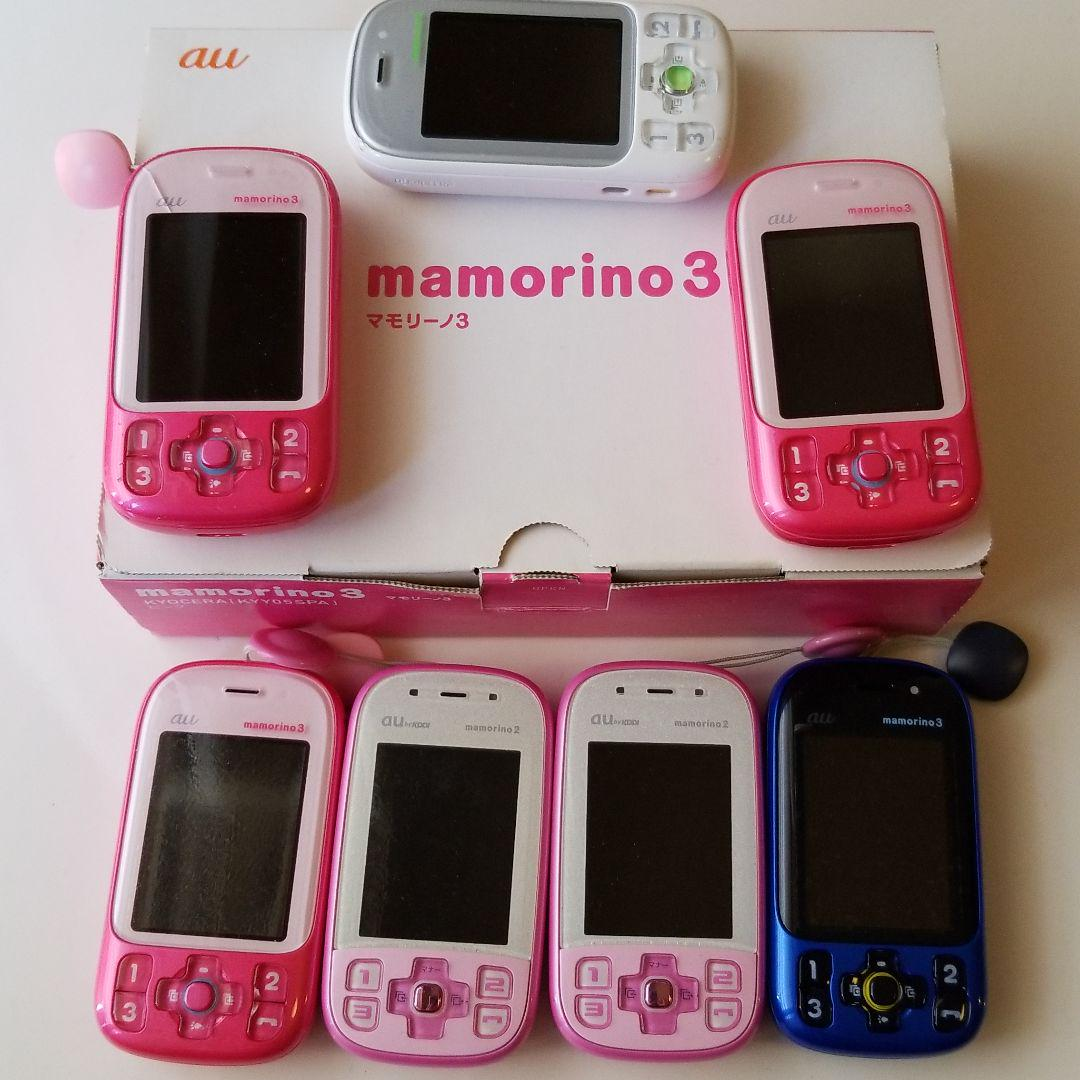 携帯 au キッズ