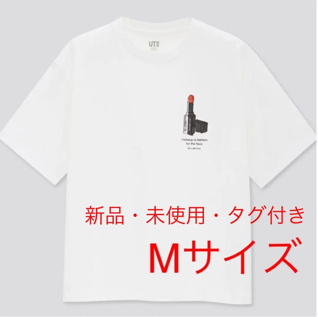 シュウ ウエムラ uniqlo 即完売した「ユニクロ×シュウ ウエムラ」コラボTシャツの再入荷が決定!