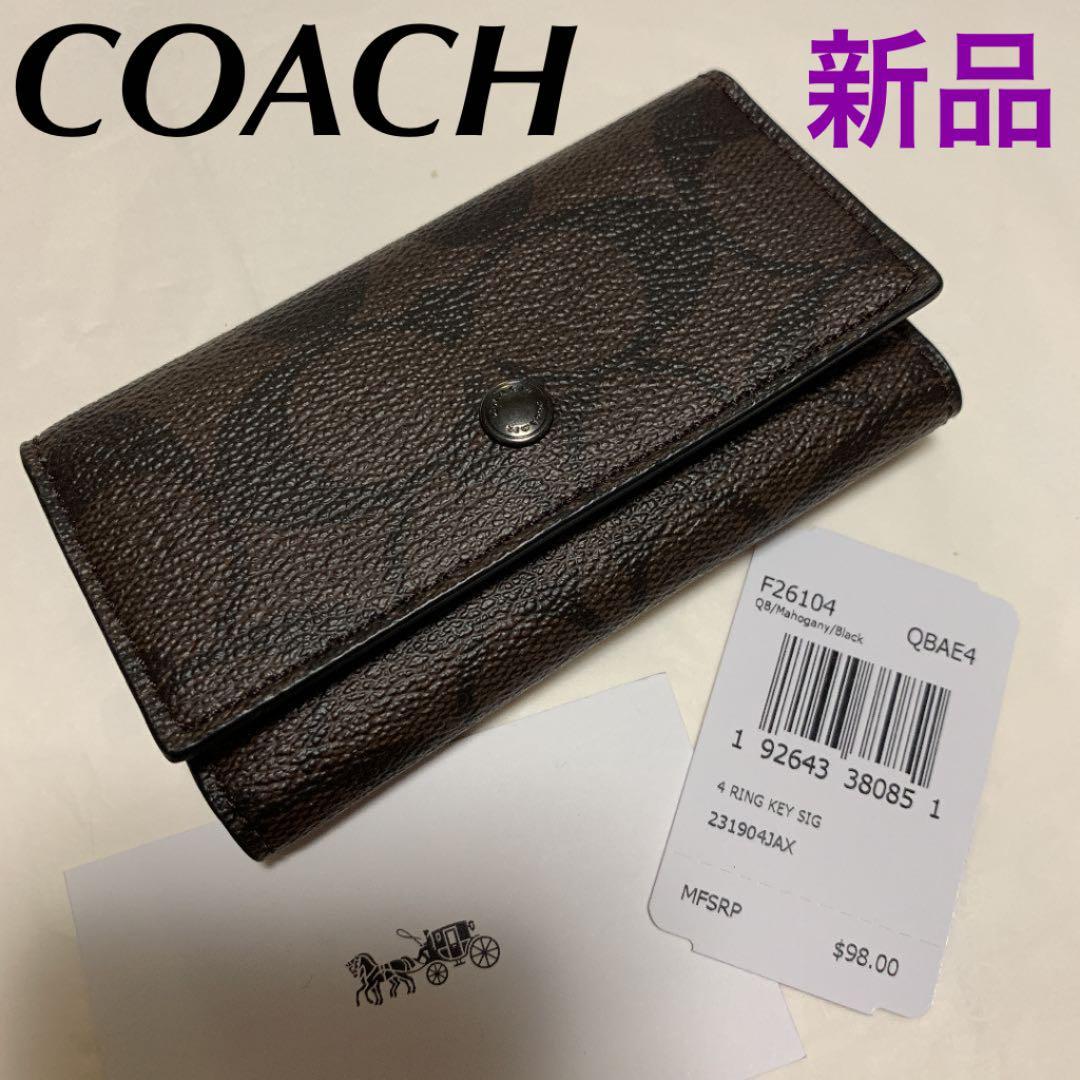 low priced 2bfd7 843ef 新品 コーチ COACH キーケース キーホルダー シグネチャー ロゴ 茶 北米(¥7,200) - メルカリ スマホでかんたん フリマアプリ