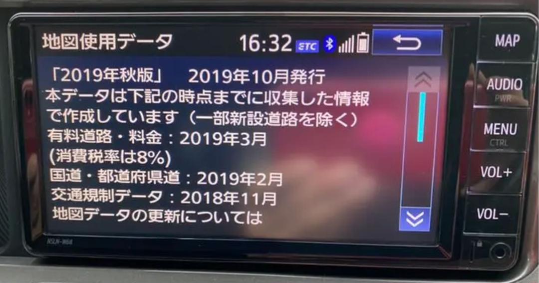 メルカリ - トヨタ SDナビ NSLN-W68 2019年秋版 最新 地図更新パック ...