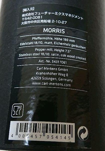 Carl Mertens 5431 1061 Pfefferm/ühle Morris