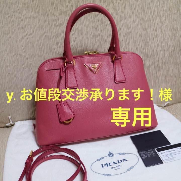 pretty nice 551f0 81f27 【y.お値段交渉承ります!様専用!】PRADA サフィアーノ ハンド バッグ(¥78,000) - メルカリ スマホでかんたん フリマアプリ