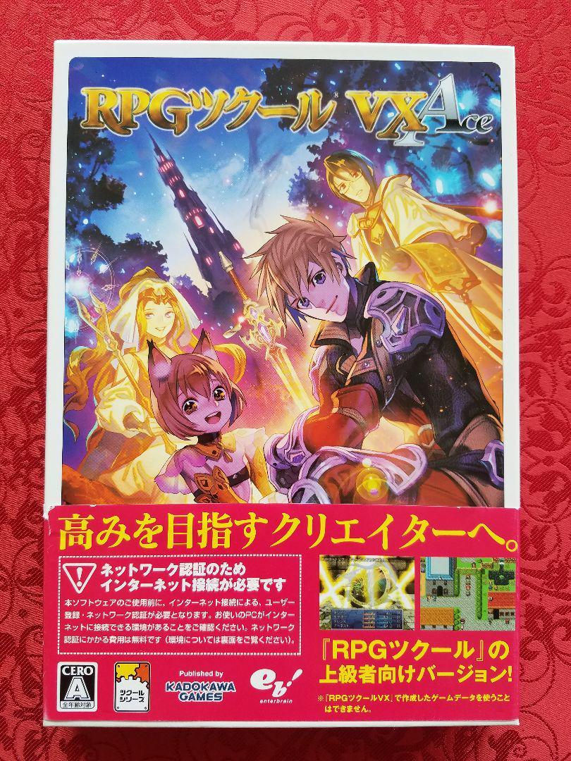 メルカリ - RPGツクール VX Ace 【PCゲーム】 (¥7,777) 中古や未使用の ...